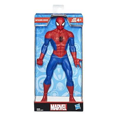 Spider-man - actie figuur - Marvel - Avengers - 24 cm