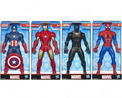 Captain America - actie figuur - Marvel - Avengers - 24 cm