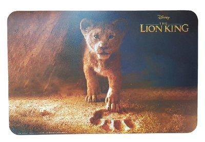 _Placemat The Lion King - Multicolor - Set van 2 - 43 x 28 cm