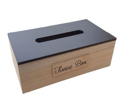 Tissuebox / Tissuehouder KELVIN - Zwart / Bruin - Hout - 25 x 14 x 9 cm