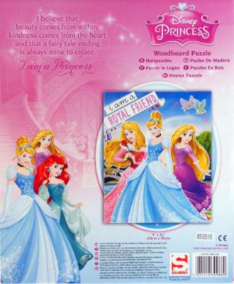 Disney Prinsessen puzzel - 9 stukjes