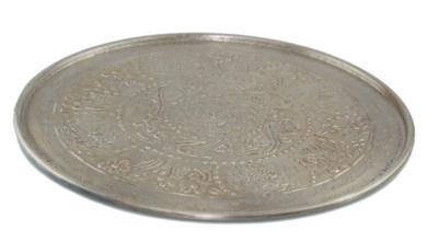 Decoratieschaal met bloemetjes motief Amalia - brons - Ø37cm