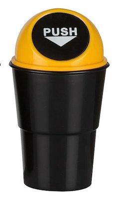 Tafelafvalbak - Mini Prullenbak - Zwart/Geel