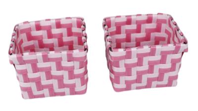 Gevlochten opbergmandjes SONNY - set van 4 - Roze - mandjes - opbergbakjes