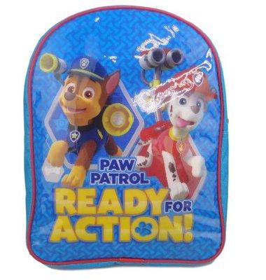 Nickelodeon Paw Patrol - Peuter / Kleuter Rugzakje schooltas - 30x23x8 cm